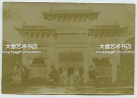 清代東北遼寧沈陽奉天北陵牌樓建筑老照片