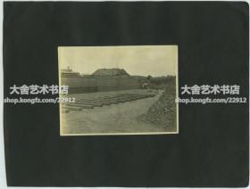 民國河南開封燒制磚塊的工坊和高粱地莊稼種植老照片兩張