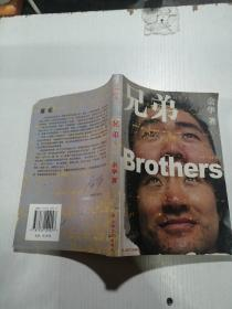 Brother (upper)