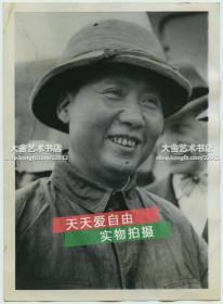 民國時期1945年赴重慶參加國共談判的毛澤東老照片,17.8X13厘米。包老到1945年。