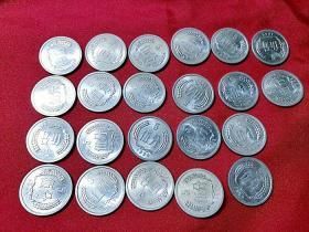 The third set of RMB 1956 Wufen coins 22 5-cent original light aluminum fidelity collection W38