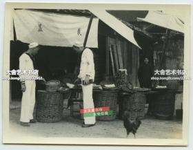 民國兩名外國水手好奇的在上海街頭小吃攤打量老照片. 義益商號