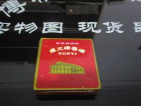 烟盒:遵义牌香烟   铁盒   空盒     贵阳卷烟厂   实物图 品如图  101-4号柜