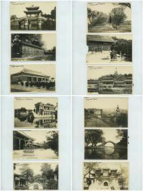 民國早期北京頤和園和北海皇家園林建筑老照片一組12張,泛銀,單張尺寸為14.2X9厘米