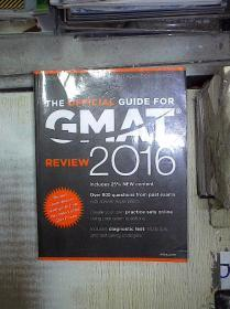 THE  OFFICIAL  GMAT   GUIDE 2016 ..
