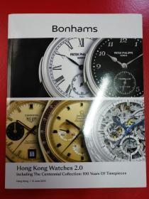 Bonhams 邦瀚斯2019香港鐘表專拍(貨號8)
