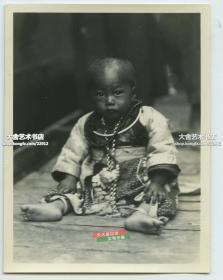 民國上海黃浦江舢板上的船家幼子老照片,戴精美銀鎖