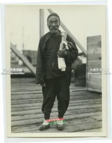 民國上海碼頭之上背包袱的老年男子老照片