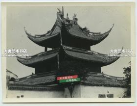 民國上海佛教龍華寺古建筑樓宇近景老照片