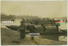民國日軍侵華時期,日軍的揚子江江防炮艇停靠在長江沿岸碼頭老照片,三艘的舷號分別是1076,1075,1087