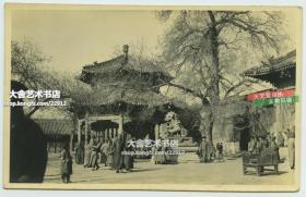 清末民初北京東城區藏傳佛教雍和宮內景一張,院落中非常熱鬧,香客和喇嘛僧人等,13.5X8.5厘米