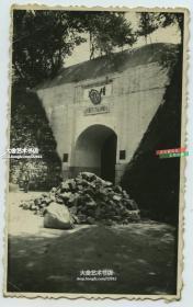 民國河北秦皇島山海關靖遠城靖遠門老照片,意大利軍隊守衛,附今昔對比圖