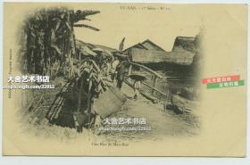 民國云南省紅河州個舊市蔓耗鎮老明信片