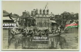 """民國上海半淞園端午節""""端陽競渡""""劃龍舟比賽老照片,13.5X8.7厘米,泛銀。1937年,日軍空襲上海南火車站,毗鄰南站的半淞園也遭戰火焚毀,此后并未重建。"""