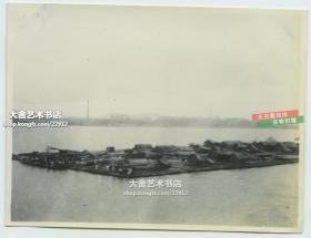 民國湖北漢口一帶長江揚子江上漂浮村莊船屋老照片