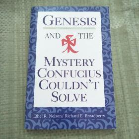 GENESIS AND THE MYSTERY CONFUCIUS COULDN'T SOLVE(儒家难解的谜)平装库存