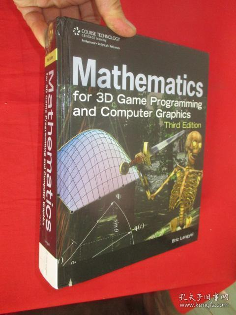 Mathematics for 3D Game Programming and Computer       (16开,硬精装)     【详见图】