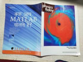 physics today  october 2011 (英文 今日物理杂志 2011 年10月)