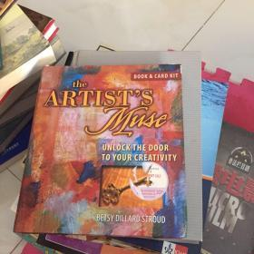 THE ARTISTS MUSE