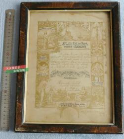 1876年基督教會教會頒發的精美圣經諸神神話故事圖案洗禮證書,帶老框,整件尺寸為34X26.5厘米