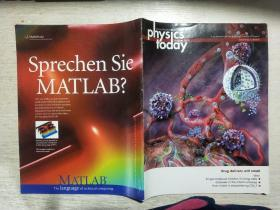 physics today August 2012 (英文 今天物理2012年8月)Drug delivery writ small