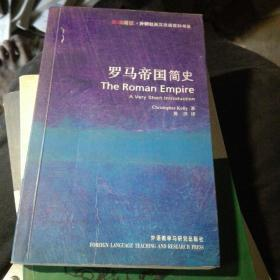 罗马帝国简史:The Roman Empire: A Very Short Introduction