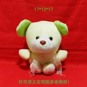 Soft toy: cute baby mouse with green ears