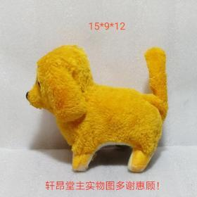 Plush toy: electric yellow dog
