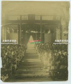 民國1930年河南南陽府嘉諾撒圣家教會教育學校學生教堂合影,18.8X15.5厘米