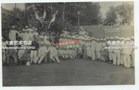 清代1901年5月29日庚子事變八國聯軍侵華時期,河北保定定州府的法國軍隊和佛羅里希教會神父合影老照片,16.9X10.7 厘米 拍攝地點在定州的Toung Tehang