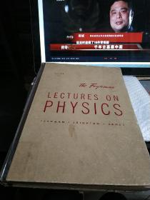 The Feynman Lectures on Physics 璐规浖鐗╃悊瀛﹁涔夛紙鑻辨枃鐗堬紝绗簩鍗凤紝澶�16寮�甯冭剨绮捐锛�