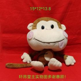 Stuffed toy: brown baby bean monkey