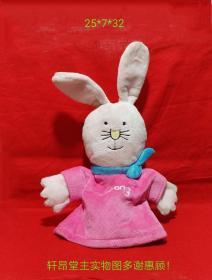 毛绒玩具:粉红色、娇憨小兔子