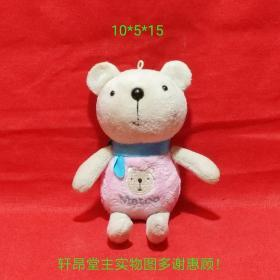 Soft toy: doodle puppies in pink