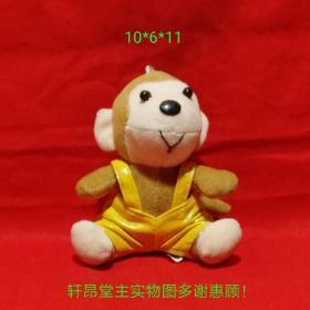 Plush toy: smiling monkey with hanging chain and bib
