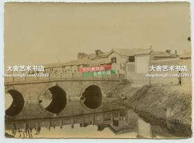 清代1901年庚子事變八國聯軍侵華時期天津西沽古橋建筑老照片