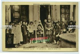 民國時期軍閥軍人婚禮夫妻和來賓合影老明信片