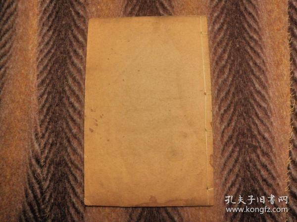 石印本  线装本  萧曹雪案《两便刀》 卷一至卷四   宣统元年上海校经山房     一册