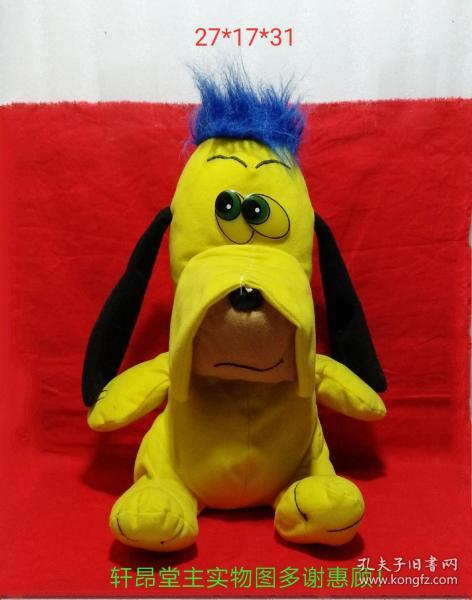 Stuffed: Bright yellow Tsundere dog with blue hair and black ears