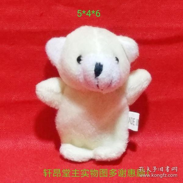 Plush toy: light white dumb puppies