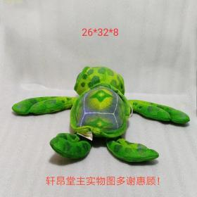 Stuffed toy: green leisurely sea turtle