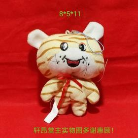 Plush Toy: Buffy Joyful Flower Tiger