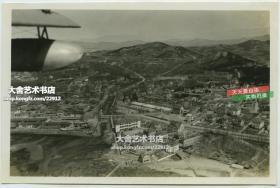 民國1940年代山東青島航拍建筑俯瞰全貌老照片,14.7X9.7厘米,泛銀