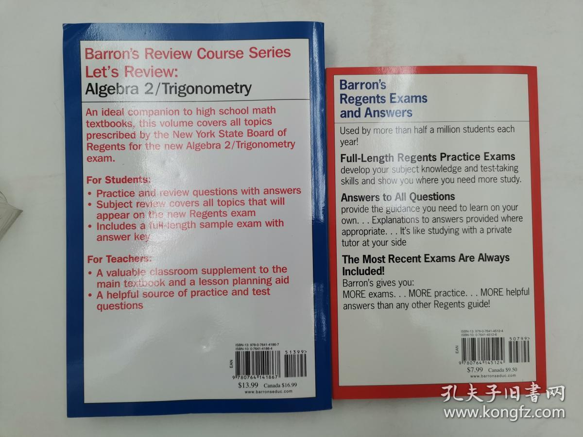 algebra 2 and trigonometry textbook answers