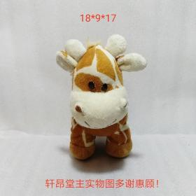 Stuffed toy: brown streaked Sahuan calf