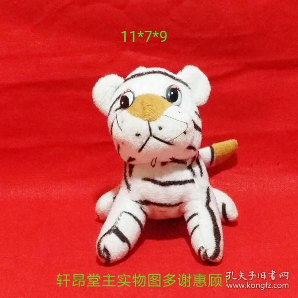 Plush toy: stunned little tiger with black and white stripes