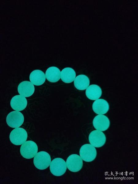Fluorite Night Pearl Bracelet.]