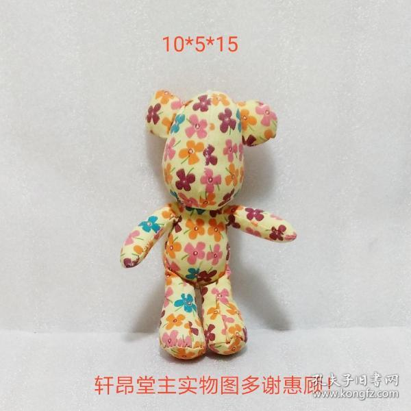 Small puppet flower toy