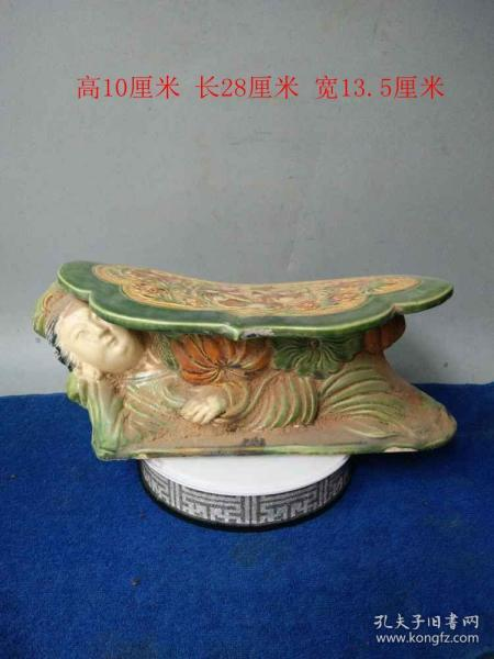 少见的唐三彩美女瓷枕