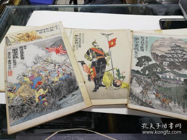 1894年甲午战争(明治二十七年)日清战争图绘风俗画报1-4回全。